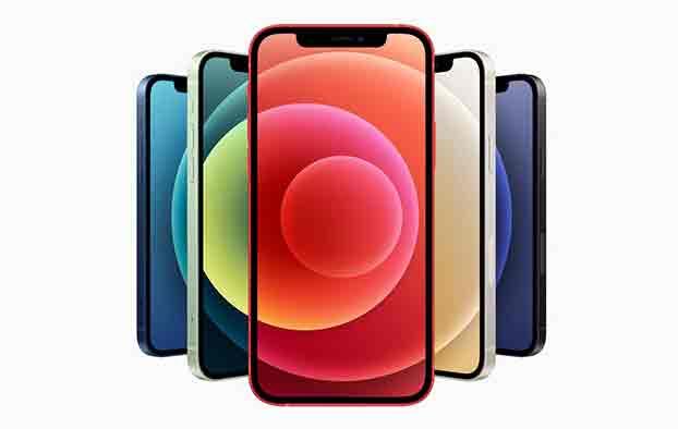 Descargar fondos de pantalla animados para iPhone 12 y iPhone 12 Pro Max